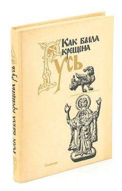https://www.bookvoed.ru/files/1836/39/48/72/4.jpeg