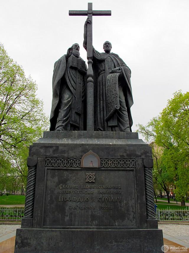 Памятник Кириллу и Мефодию в Москве фото