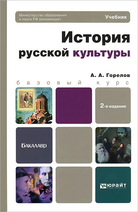 https://cdn1.ozone.ru/multimedia/1005822244.jpg