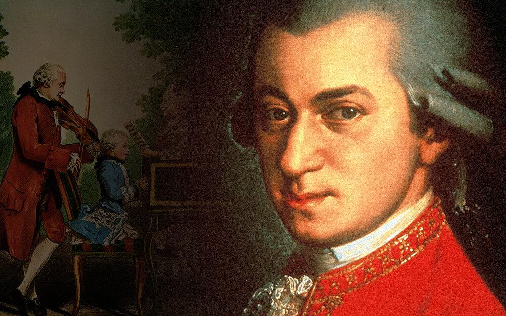 265-летие со дня рождения композитора Вольфганга Амадея Моцарта