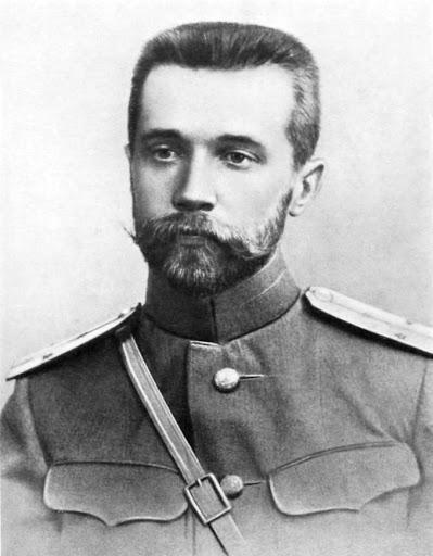 Мясковский Николай Яковлевич | Музыкальная Фантазия