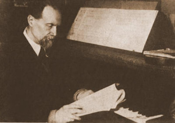 Закрытие IV Международного конкурса композиторов имени Н.Я.Мясковского