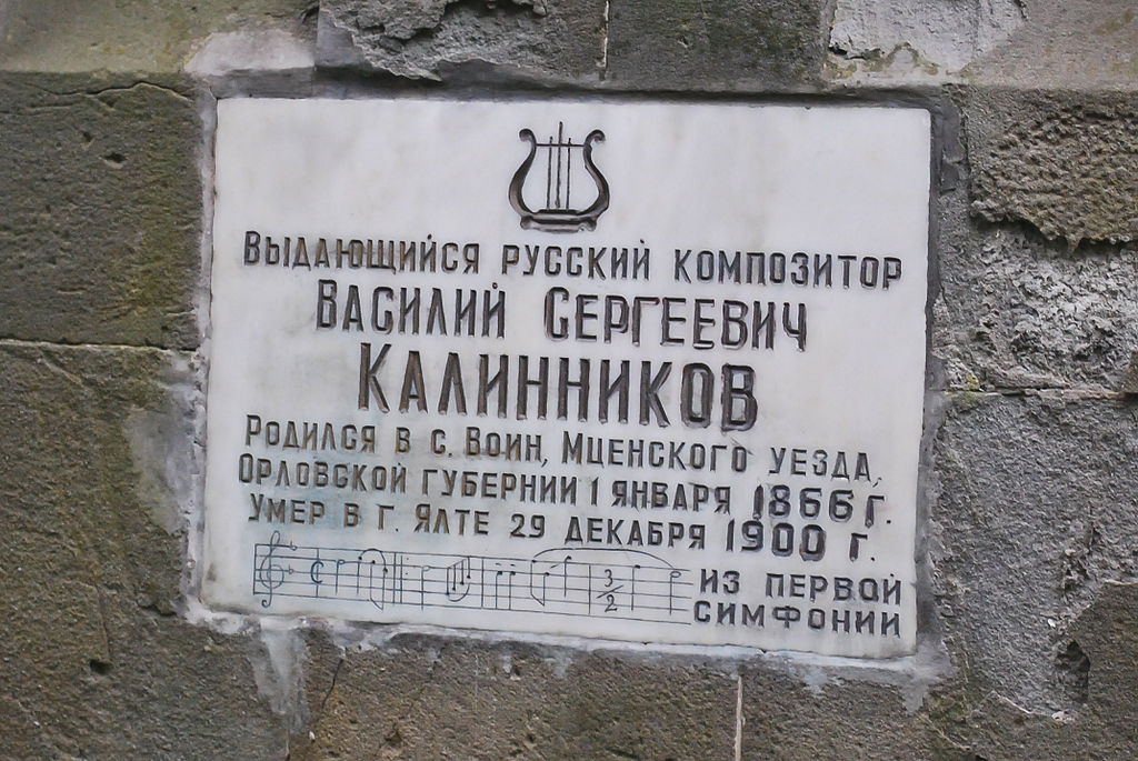 https://upload.wikimedia.org/wikipedia/commons/thumb/6/67/Polikur_cemetery_grave_of_Kalinnikov2.jpg/1024px-Polikur_cemetery_grave_of_Kalinnikov2.jpg