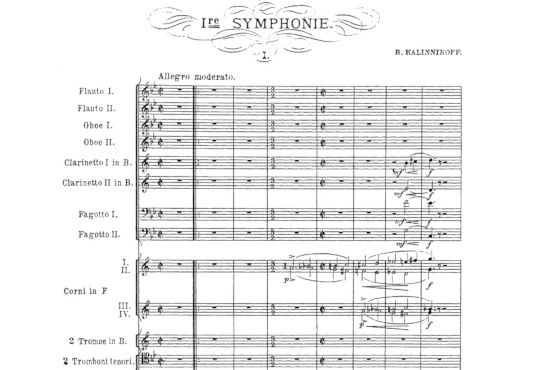 Ноты «Симфонии №1» Калинникова